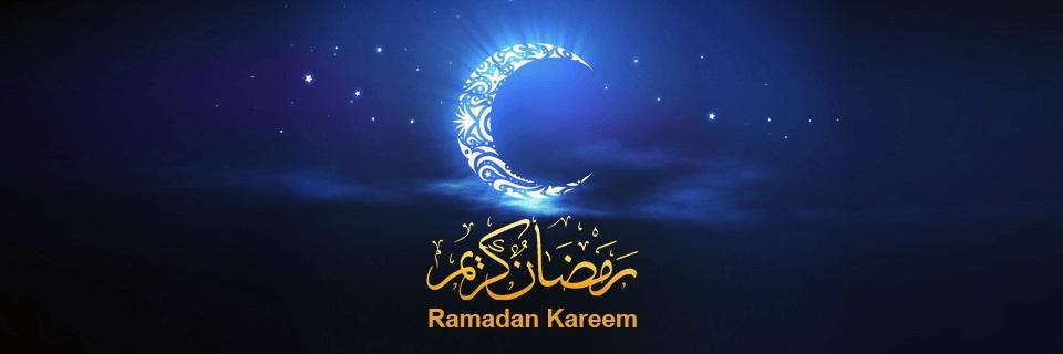 Ramadan-Kareem-smaller.jpg
